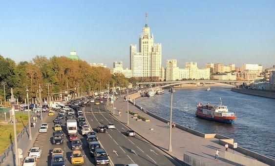 Cidade de Moscou, na Rússia