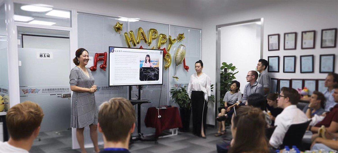 德国亚琛工业大学和清华大学MBA学生到锦灵中文调研在线中文教育。