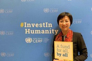 杨臻黛,联合国人道主义事务协调厅中央应急基金财务官员
