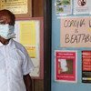A healthcare worker at the Rumginae Hospital which serves communities in North Fly District, in the Western Province of Papua New Guinea.