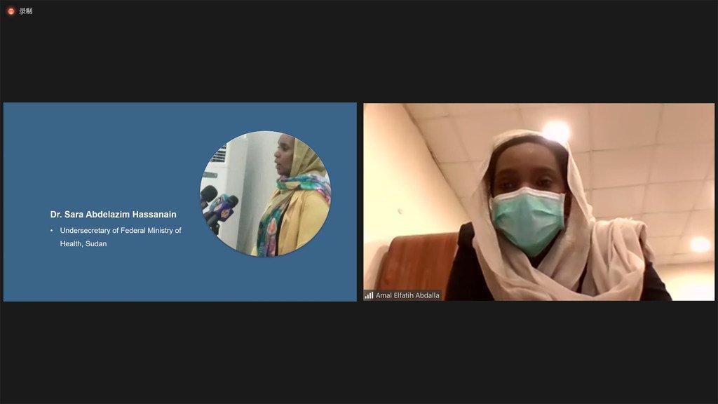 苏丹联邦卫生部副部长莎拉.阿卜杜拉吉姆.哈桑内博士出席有关防治新冠病毒感染的网络研讨会并致辞。