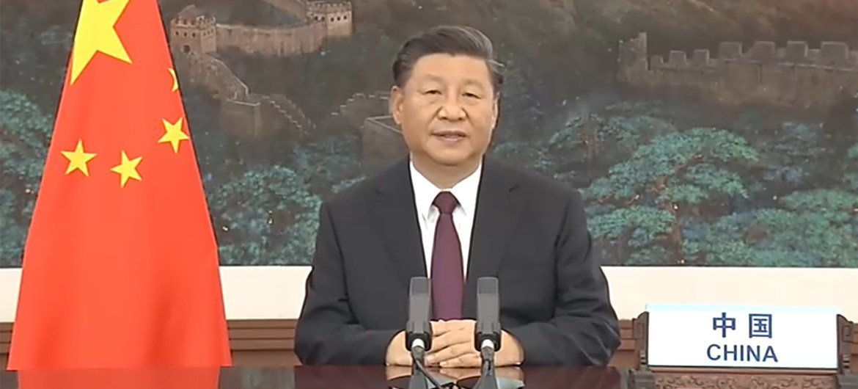 中国国家主席习近平9月21日在联合国成立75周年纪念峰会上发表讲话