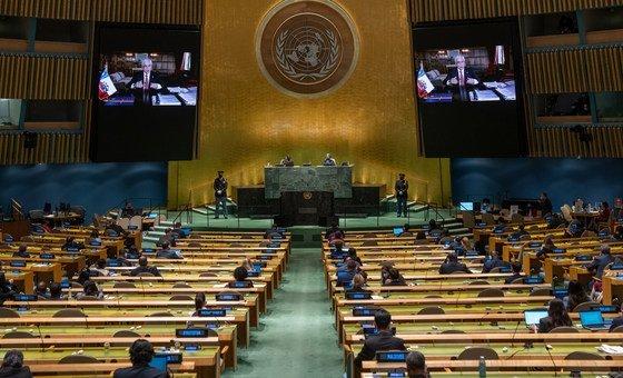 76a Assembleia Geral