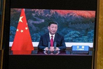 中国国家主席习近平在联合国大会第76届会议上发表视频讲话。