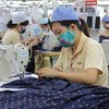 Женщины на швейной фабрике, Вьетнам