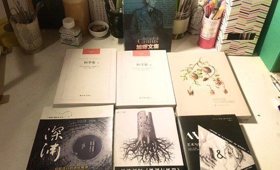 Books that are picked up and read by a Wuhan resident during the Covid-19 quarantine