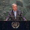 यूएन महासभा के 75वें सत्र के दौरान जनरल डिबेट को सम्बोधित करते हुए महासचिव एंतोनियो गोटुरेश.