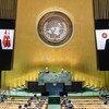 Президент Турции Реджеп Тайип Эрдоган выступил в ходе общеполитической дискуссии на 75-й сессии Генассамблеи ООН.