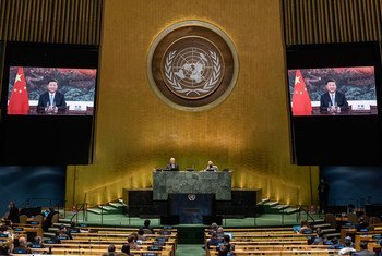 El presidente de China, Xi Jinping, en su discurso grabado para la Asamblea General.