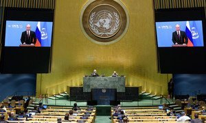 俄罗斯总统普京在联合国大会第75届会议上发表视频讲话。