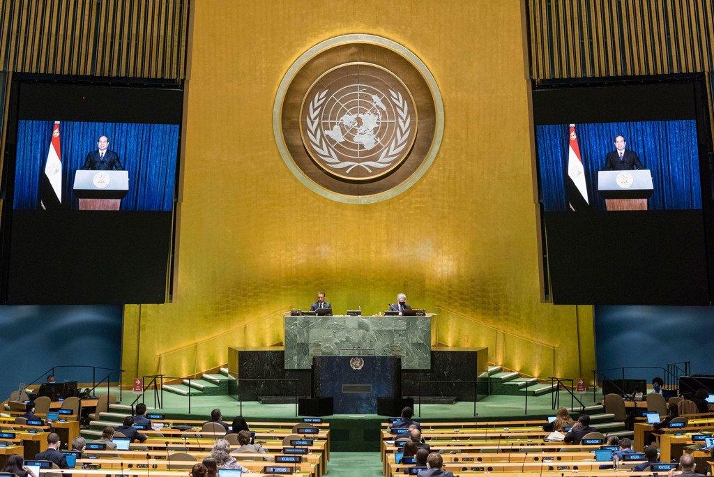 الرئيس المصري عبد الفتاح السيسي يلقي كلمته أمام الجمعية العامة