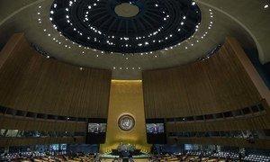 قاعة الجمعية العامة للأمم المتحدة أثناء افتتاح أعمال المناقشة العامة لدورتها الخامسة والسبعين