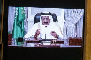 沙特阿拉伯国王萨勒曼在联合国大会第76届会议上发表视频讲话。