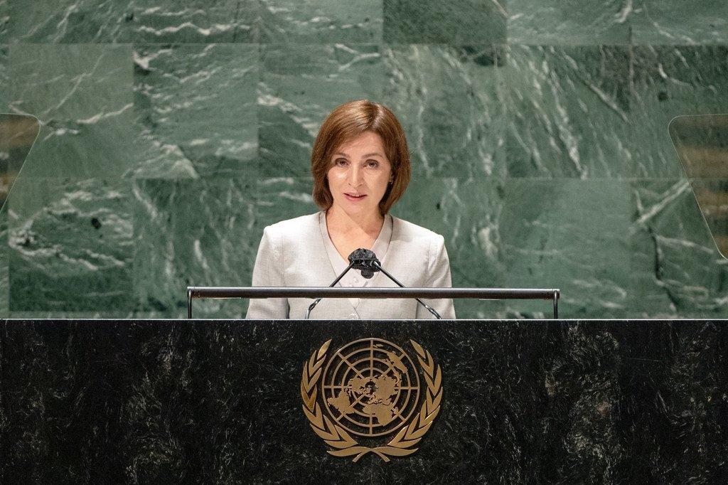Президент Молдовы Майя Санду на заседании 76-й сессии ГА ООН