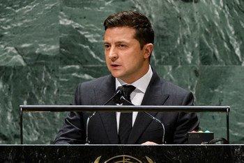 Президент Украины Владимир Зеленский выступает на заседании 76-й сессии ГА ООН