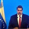 委内瑞拉总统马杜罗在联合国大会第76届会议上发表视频讲话。