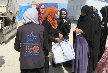 The UN Population Fund (UNFPA) is providing services to displaced women and girls across northeast Syria.