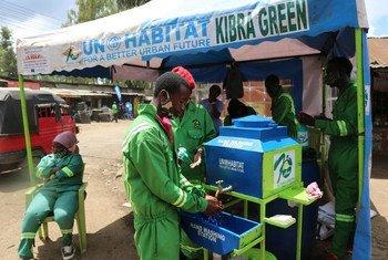 Mahali pa kuonyeshea mikono pametengenezwa na UN-Habitat kwenye makazi duni ya Kibera Nchini Kenya.
