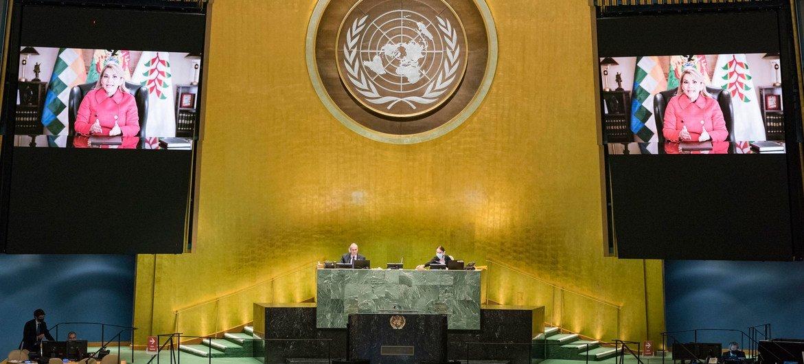 2020年9月, 玻利维亚前临时总统珍妮娜·阿涅斯(Jeanine Áñez)通过视频在联合国大会第七十五届会议上发表讲话。