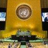乌克兰总统泽连斯基在联合国大会第75届会议上发表视频讲话。