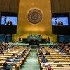 古巴国务委员会主席兼部长会议主席迪亚斯-卡内尔在联大第76届会议一般性辩论发表讲话。