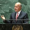 President Barham Salih of Iraq addresses the general debate of the UN General Assembly's 76th session.