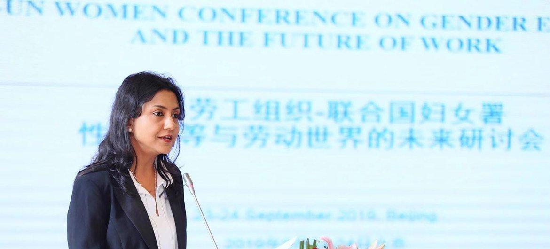 """联合国妇女署中国办公室国别主任 安思齐在""""性别平等与劳动世界的未来""""研讨会致开幕词"""