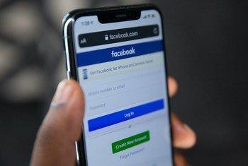 L'application Facebook sur un smartphone.