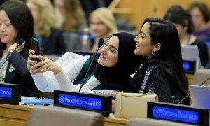 टिकाऊ विकास के लिए डिजिटल दौर में विज्ञान, टैक्नॉलॉजी और नवाचार के क्षेत्र में समानता सुनिश्चित करने के लिए निवेश पर हुए एक सम्मेलन में महिला प्रतिभागी