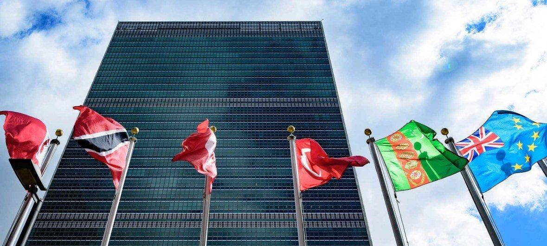 Imagen de la sede de la ONU en Nueva York