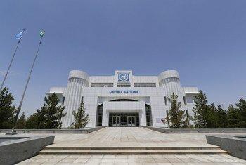 Здание Представительства ООН в Туркменистане