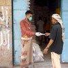 Saeed bénéficie d'un programme de bons alimentaires distribués par le PAM. Les bons sont échangeables contre de la farine, des légumineuses, de l'huile, du sucre et du sel auprès de commerçants locaux.