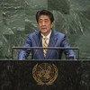 日本首相安倍晋三在联合国大会第74届会议上讲话。