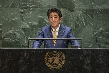 Shinzo Abe, the Prime Minister of Japan, addresses the 74th session of the UN General Assembly.