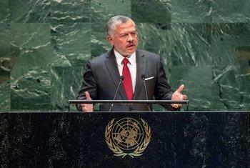 العاهل الأردني الملك عبد الله الثاني بن الحسين مخاطبا قادة العالم في اجتماعات الجمعية العامة للأمم المتحدة