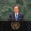 2019年9月24日, 韩国总统文在寅在联合国大会第74届一般性辩论中发言。