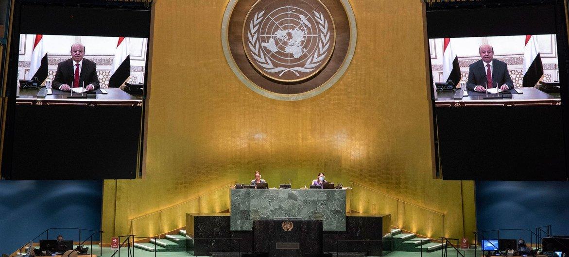 也门总统哈迪在联合国大会第75届会议上发表视频讲话。