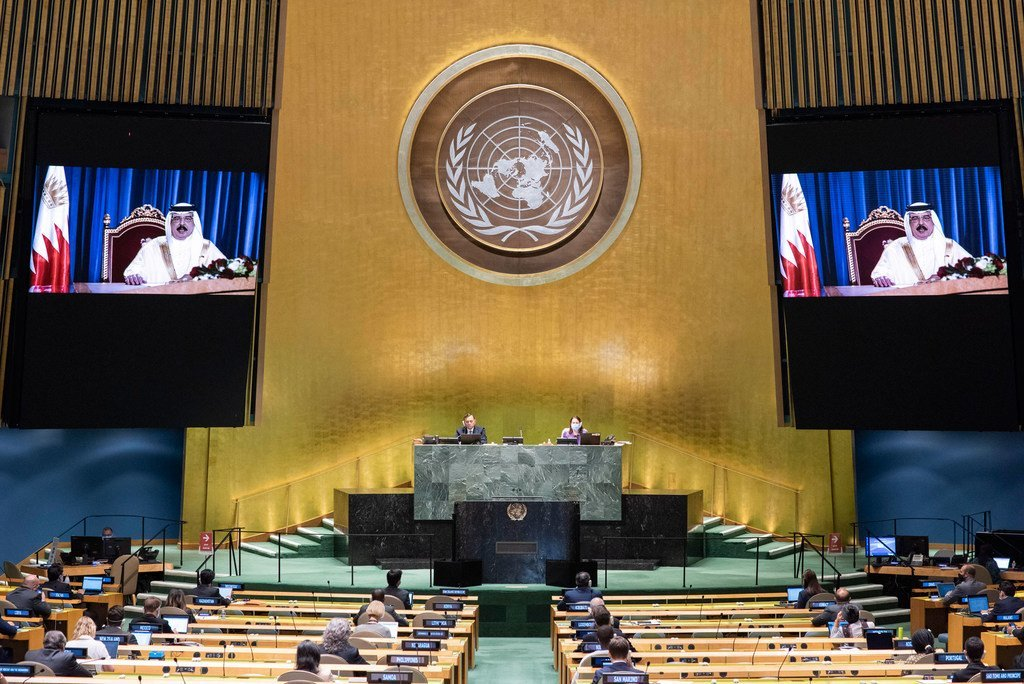 King Hamad bin Isa Al Khalifa (on screen) of the Kingdom of Bahrain addresses the general debate of the General Assembly's seventy-fifth session.