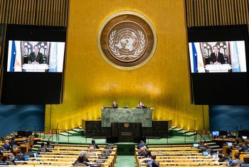 President Nicos Anastasiades (on screen) of the Republic of Cyprus addresses the general debate of the General Assembly's seventy-fifth session.
