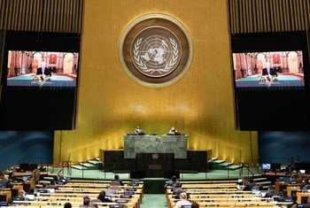President Nguyen Phu Trong (on screen) of Viet Nam addresses the general debate of the General Assembly's seventy-fifth session.