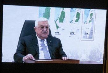 巴勒斯坦国总统阿巴斯在联合国大会第76届会议上发表视频讲话。