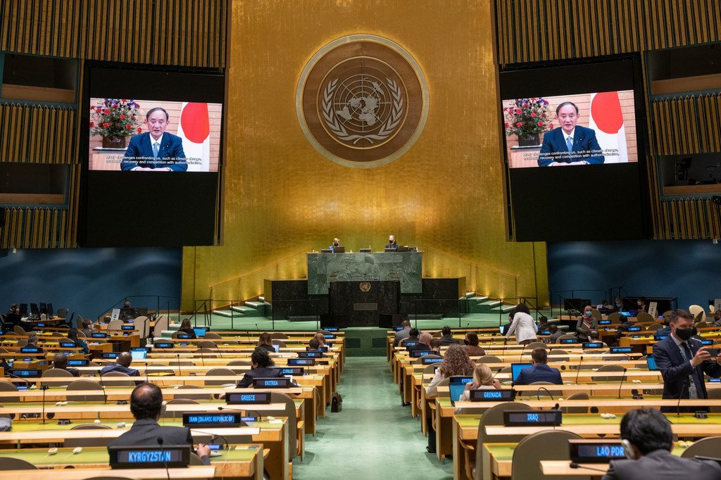 Prime Minister Suga Yoshihide of Japan addresses the general debate of the UN General Assembly's 76th session.