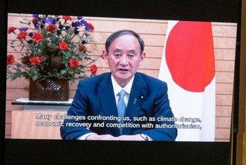日本首相菅义伟在联合国大会第76届会议上发表视频讲话。