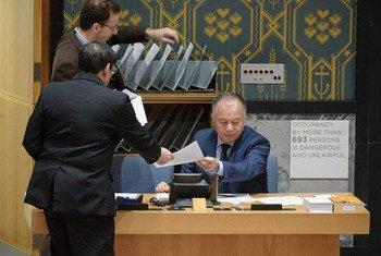 """由于俄罗斯和伊朗抗议美国拒绝向其代表颁发签证,联合国大会负责裁军和国际安全问题的第一委员会会议险些""""停摆""""。"""