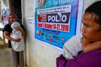 2019年10月,菲律宾南拉瑙省的伦巴扬格镇正在开展脊髓灰质炎疫苗接种活动。