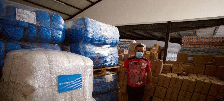 Dinheiro servirá para compra de kits de higiene, equipamento de proteção, alimentos, material de limpeza e outros itens para as pessoas afetadas.