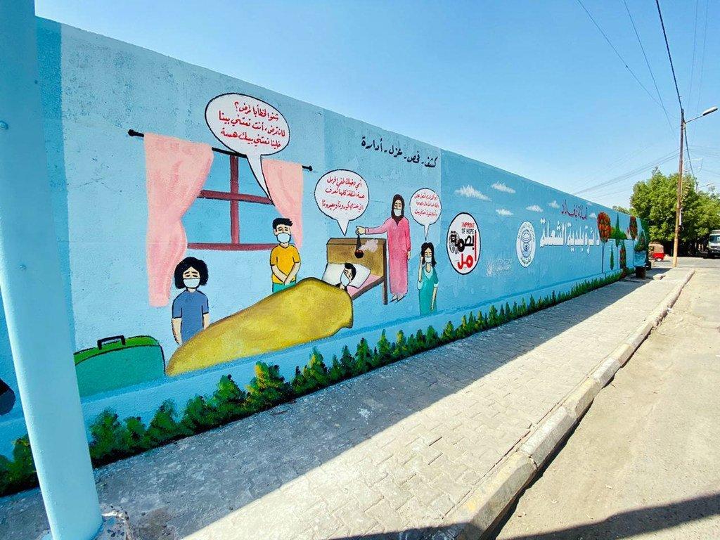 伊拉克巴格达舒阿拉地区的壁画教人们如何在家中照顾新冠病人。