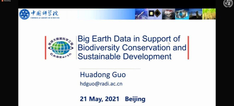 中国科学院院士郭华东介绍了中国在利用人工智能和地理空间监测促进可持续发展方面的经验