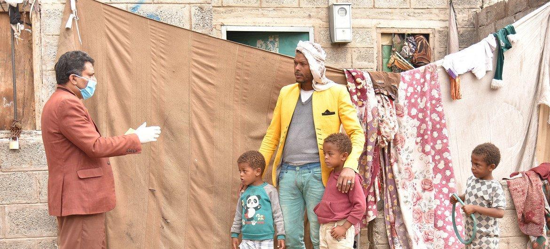 Falta de financiamento para programas no Iêmen está colocando vidas em risco.