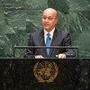 Barham Salih, President of the Republic of Iraq, addresses the 74th session of the United Nations General Assembly's General Debate. (25 September 2019)
